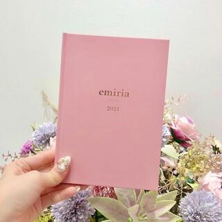 エミリアウィズ(EmiriaWiz)の手帳(その他)