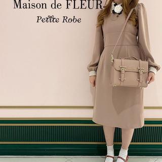 メゾンドフルール(Maison de FLEUR)のローズの思惑ワンピース ベージュ(ひざ丈ワンピース)