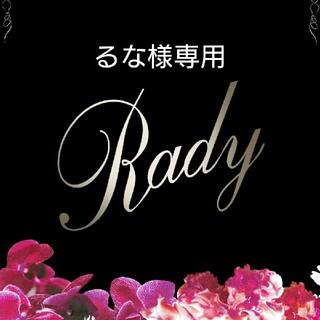 レディー(Rady)の専用 新品 Rady Hello Kitty収納ボックス2点、マグカップ2点(ケース/ボックス)