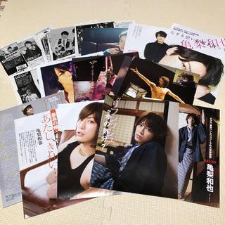 カトゥーン(KAT-TUN)の亀梨和也★切り抜き20枚(音楽/芸能)