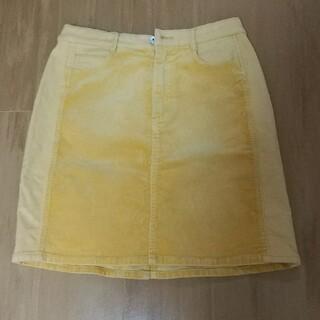 オールオーディナリーズ(ALL ORDINARIES)のALL ORDINARIES 膝丈スカート(ひざ丈スカート)