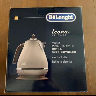 デロンギ(DeLonghi)の新品・未使用 デロンギ アイコナ・ヴィンテージ電気ケトル(電気ケトル)