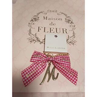 メゾンドフルール(Maison de FLEUR)のMaison de FLEUR メゾン ド フルール 【新品】🎀リボンチャーム(キーホルダー)