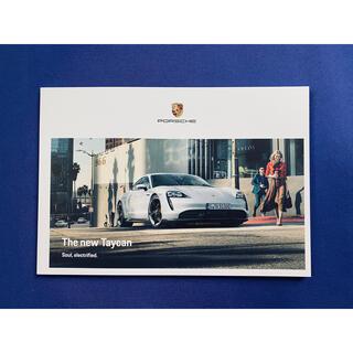 ポルシェ(Porsche)のポルシェ・タイカン カタログ2冊セット(カタログ/マニュアル)