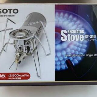 シンフジパートナー(新富士バーナー)の新品未使用 soto st-310 (ストーブ/コンロ)