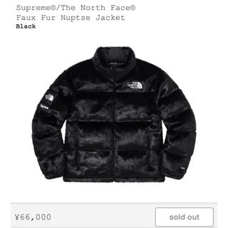 シュプリーム(Supreme)のSupreme The North Face Faux Fur Nuptse S(ダウンジャケット)