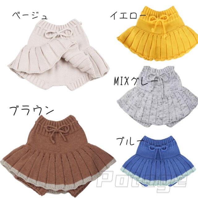 Caramel baby&child (キャラメルベビー&チャイルド)のニット フリル ブルマスカート 確認用 キッズ/ベビー/マタニティのキッズ服女の子用(90cm~)(スカート)の商品写真