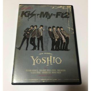 Kis-My-Ft2 - YOSHIO -new member-(初回生産限定盤) DVD キスマイ