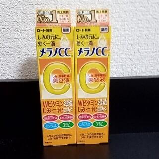 ロートセイヤク(ロート製薬)のメラノCC ・しみ集中 美容液・20ml×2本セット(美容液)