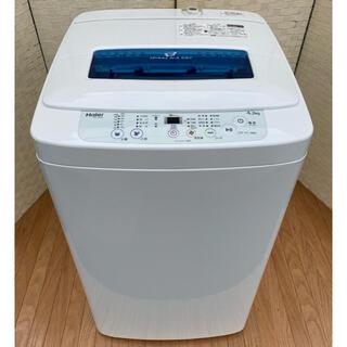 ハイアール(Haier)の🌈設置、配達無料🌈大阪付近✨2017年製✨(洗濯機)
