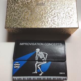 アンダーカバー(UNDERCOVER)のUNDERCOVER財布(折り財布)