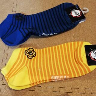 シマムラ(しまむら)の鬼滅の刃 メンズ 靴下 25~27センチ 二足 新品タグ付 送料無料(ソックス)