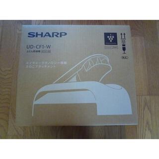 シャープ(SHARP)の◆◇シャープ ふとん乾燥機 UD-CF1-W◇◆(衣類乾燥機)