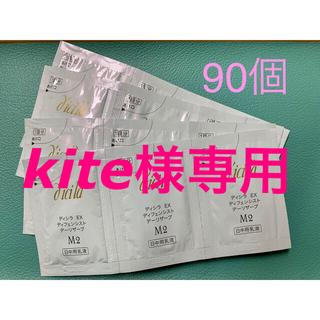 ディシラ(dicila)のディシラEXディフェンシストデーリザーブM2   0.4g   90個 (乳液/ミルク)
