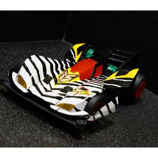 ミニ四駆 ビークスパイダーゼブラ 塗装完成品 サンプル(模型/プラモデル)