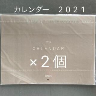 オルビス(ORBIS)のオルビス ★カレンダー ✖️2個  2021年(カレンダー/スケジュール)