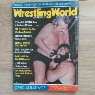 70年代アメリカンプロレスマガジン Wrestling World誌(格闘技/プロレス)