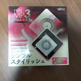 タイトー(TAITO)のTAITO タイトー MP3 プレーヤー 新品未使用(ポータブルプレーヤー)