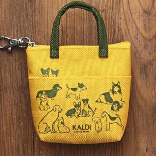 カルディ(KALDI)の【完売】いぬの日ミニミニ バッグポーチ(ポーチのみ)(犬)