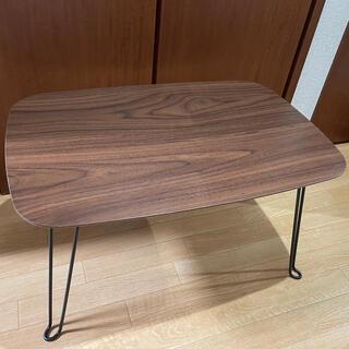 折りたたみ ローテーブル ブラウン(折たたみテーブル)