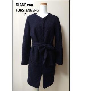 ダイアンフォンファステンバーグ(DIANE von FURSTENBERG)のダイアンフォンファステンバーグ コート ワンピース P(ロングコート)