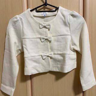 ナチュラルビューティーベーシック(NATURAL BEAUTY BASIC)のNatural Beauty Basic ジャケット白 キッズ服(ジャケット/上着)