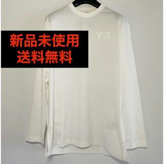 ワイスリー(Y-3)の送料込み★特価★Y-3 チェストロゴ 白ロンT(Tシャツ/カットソー(七分/長袖))