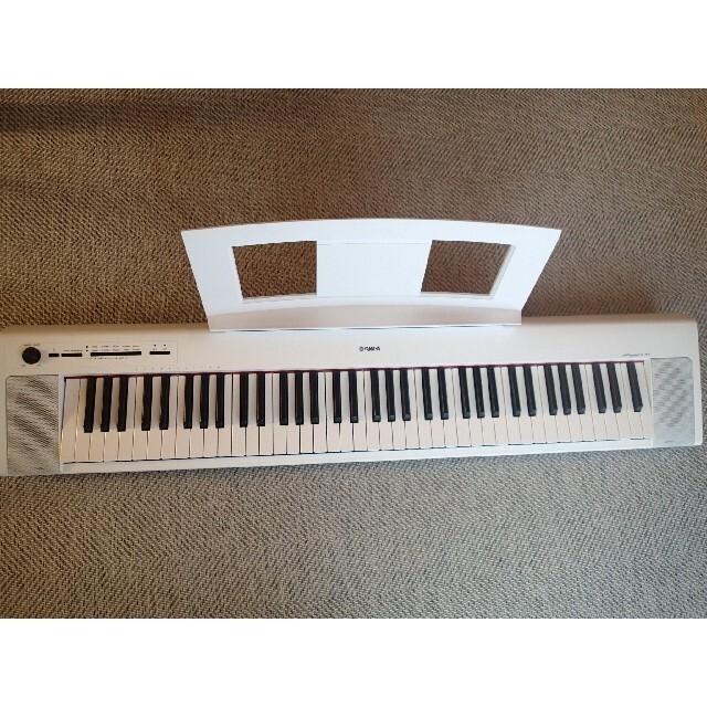 鍵盤 数 ピアノ 電子ピアノ鍵盤数の調べ方・・・楽譜の「最高音」「最低音」