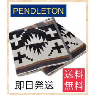 ペンドルトン(PENDLETON)のPENDLETON タオルブランケット オーバーサイズ(タオル/バス用品)