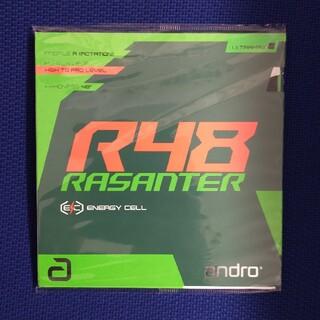 ラザンターR48 黒 ULTRAMAX andro  卓球 ラバー(卓球)