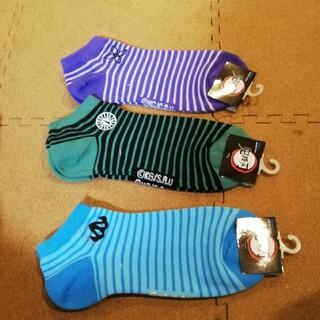 シマムラ(しまむら)の鬼滅の刃 メンズ 靴下 25~27センチ 新品タグ付 送料無料(ソックス)