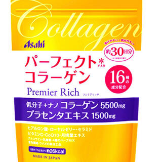 アサヒ(アサヒ)のアサヒ パーフェクトコラーゲン パーフェクトコラーゲン premium rich(コラーゲン)