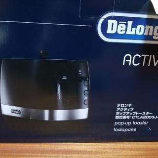 デロンギ(DeLonghi)のデロンギポップアップトースター(調理機器)