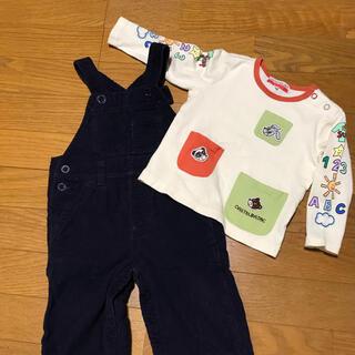カステルバジャック(CASTELBAJAC)のオーバーオール☆ロンT☆2枚セット(Tシャツ)