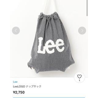 リー(Lee)の値下げLee ナップサック デニム素材(リュック/バックパック)