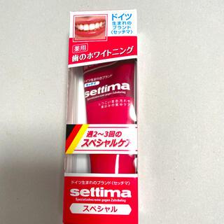 歯磨き粉 セッチマ