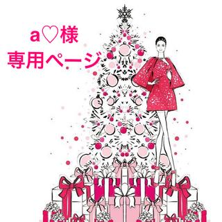 【a♡様専用】クリスマス柄♡サンキューシール 48枚♡サンキュー【有】ver.(カード/レター/ラッピング)