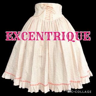 ヴィクトリアンメイデン(Victorian maiden)のエクサントリーク チロリアンコルセットスカート(ひざ丈スカート)