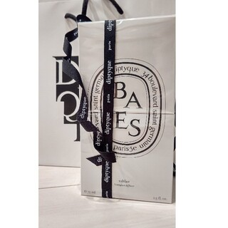 diptyque - Dyptique baies diffuserディプティック ぺ ディフューザー