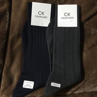 シーケーカルバンクライン(ck Calvin Klein)のCK メンズ靴下 2枚セット(ソックス)