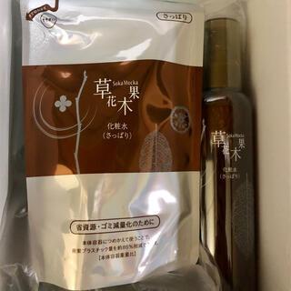 ソウカモッカ(草花木果)の草花木果 化粧水(ど)さっぱり(化粧水/ローション)
