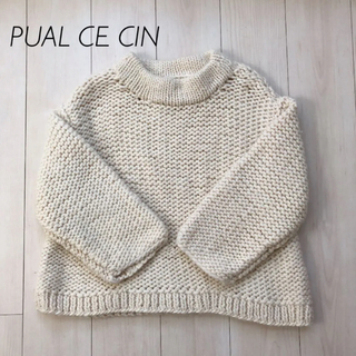 ピュアルセシン(pual ce cin)のPUAL CE CIN ピュアルセシン ザックリニット セーター(ニット/セーター)