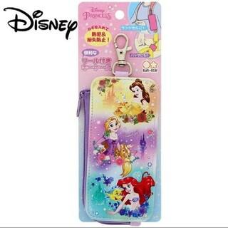 ディズニー(Disney)のリール付き キーケース ディズニー プリンセス(キーケース)