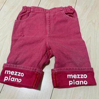 メゾピアノ(mezzo piano)のメゾピアノ80 ズボン(パンツ)