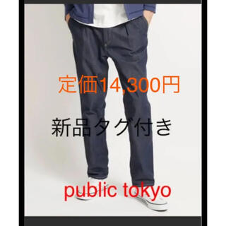 ステュディオス(STUDIOUS)の「public tokyo」タグ付き、ノットフェードデニムタックパンツ(デニム/ジーンズ)