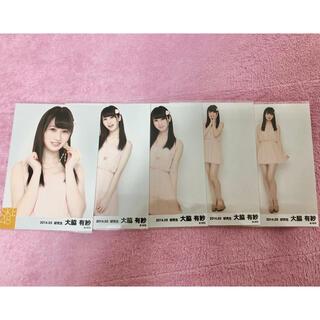 大脇有紗 元 SKE48 生写真