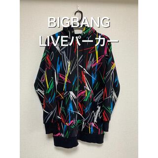 ビッグバン(BIGBANG)のBIGBANG ビックバン LIVEパーカー(アイドルグッズ)