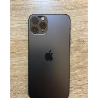 アップル(Apple)のiPhone 11 Pro ジャンク(スマートフォン本体)