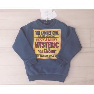 ヒステリックミニ(HYSTERIC MINI)のJOEY HYSTERIC 新品タグ付き ヤンキー トレーナー xs (Tシャツ/カットソー)