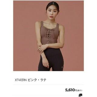lululemon - ゼクシィミックス xexymix ヨガウェア トップス